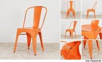 Modern Tolix Chair