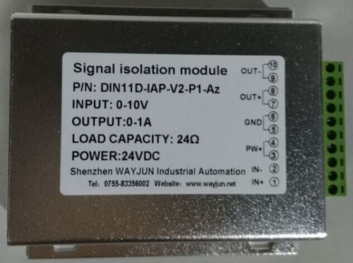 Large current output signal isolator (output power> 5W)