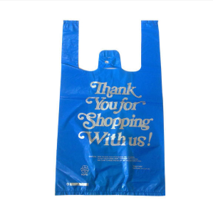 Best Quality Printed T-shirt Bag