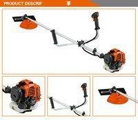 TB260 Brush Cutter