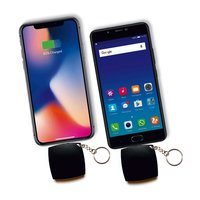 Key Chain with Power Bank (X1440)
