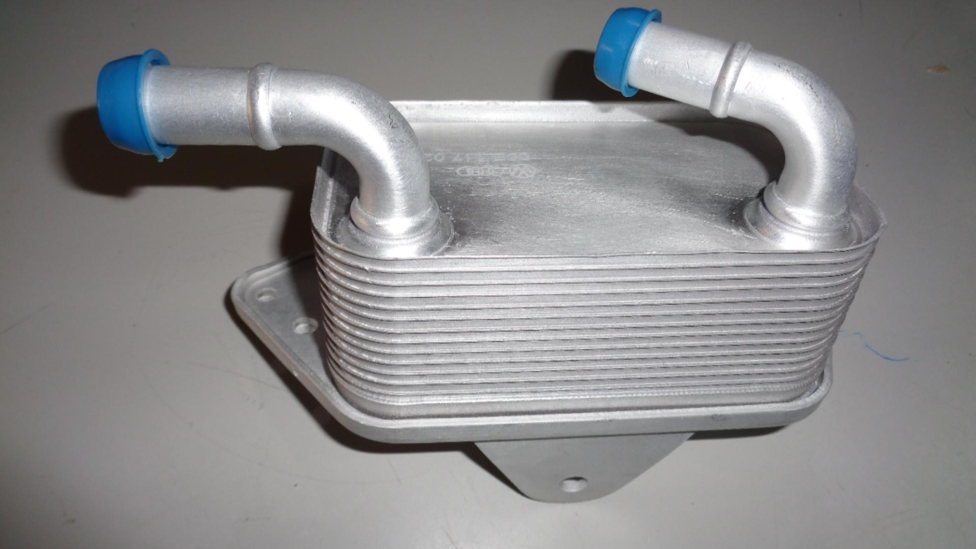 Engine Oil Cooler