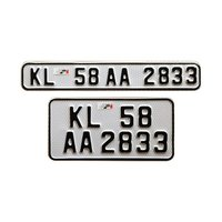Bike Number Plate Bike License Plate Number Plate And License Plate For Bike Aluminum Number Plate