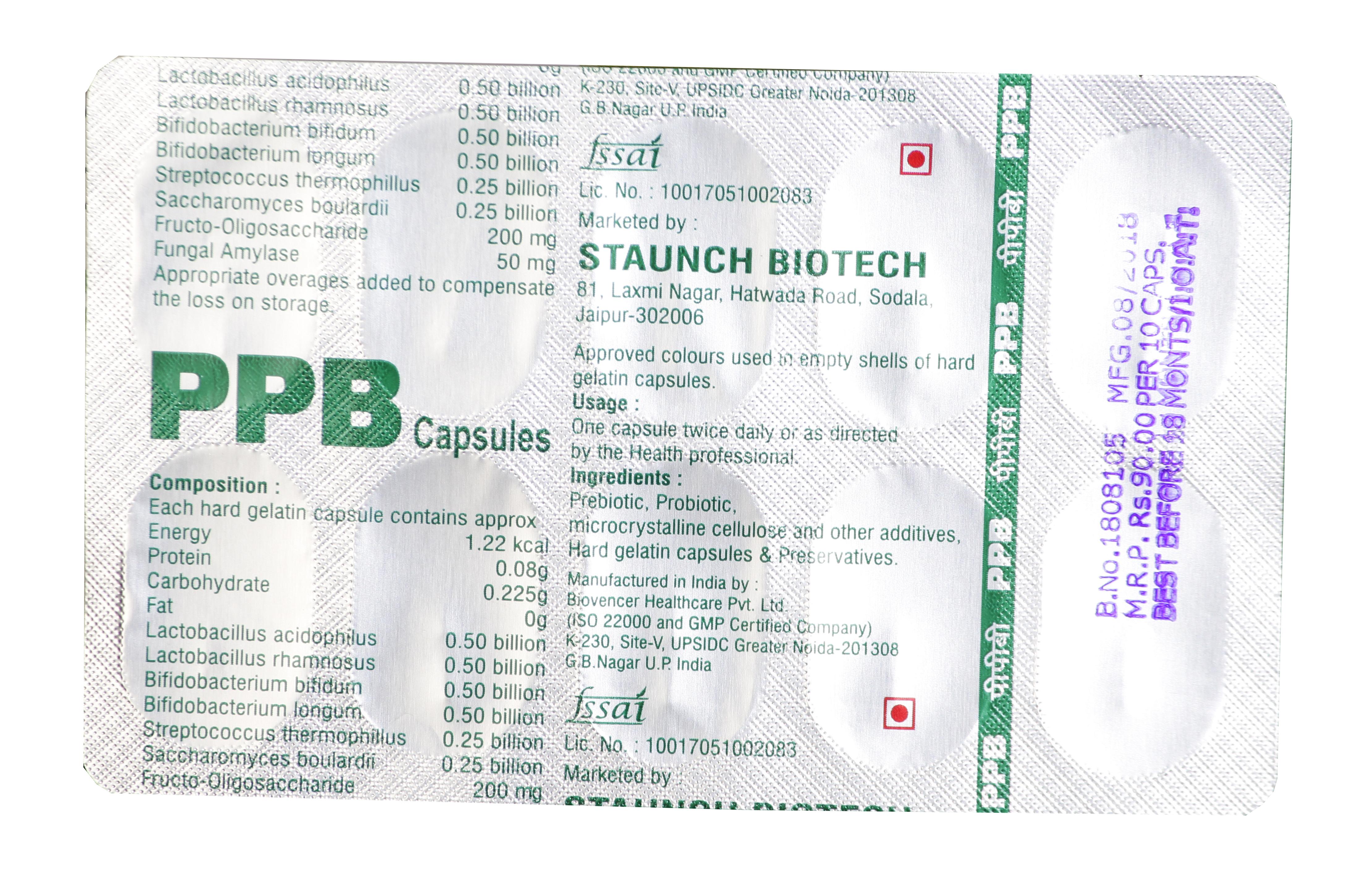 Pre/ Probiotic Capsules
