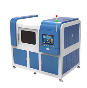 Mini High Precision Fiber Laser Cutting Machine