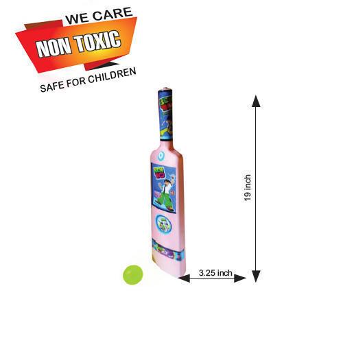 Children Plastic Cricket Bat & Ball