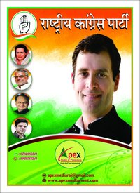 Election Printing Service