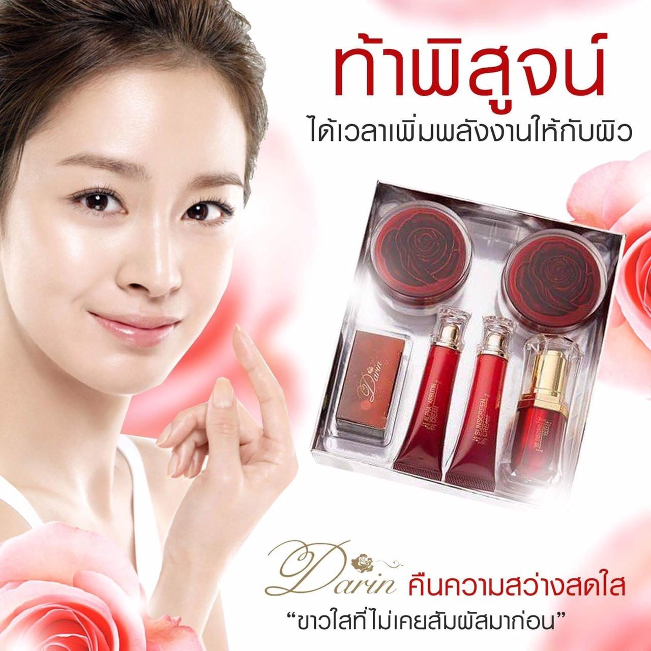 Acne Cream Set