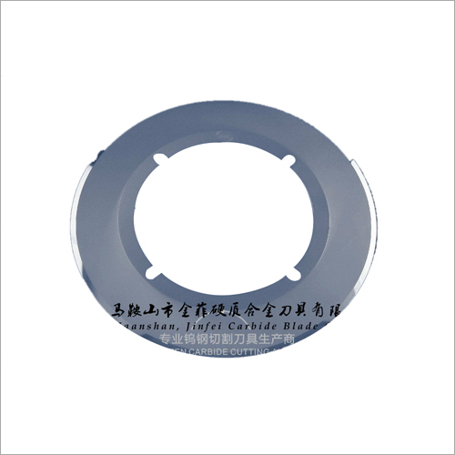 Hard Alloy Slitting Blade