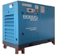 BOREAS Air Compressor