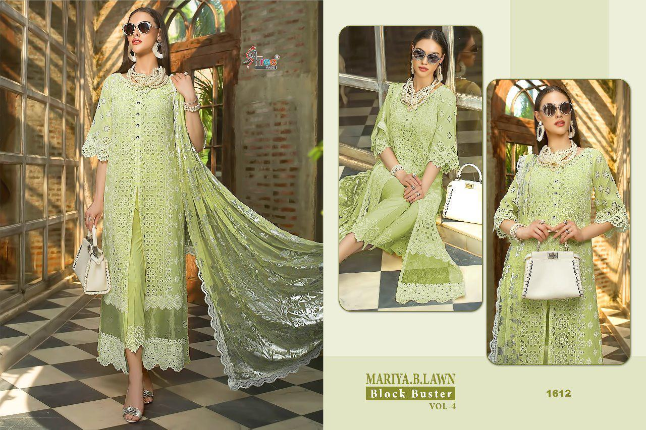 Pakistani salwar suits