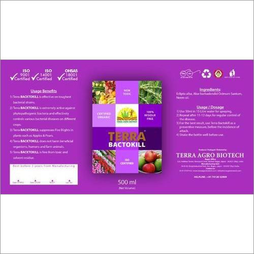 Phosphate Bacterial Fertilizer