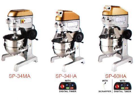 Spar Mixer