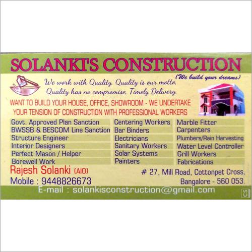 Solankiscons
