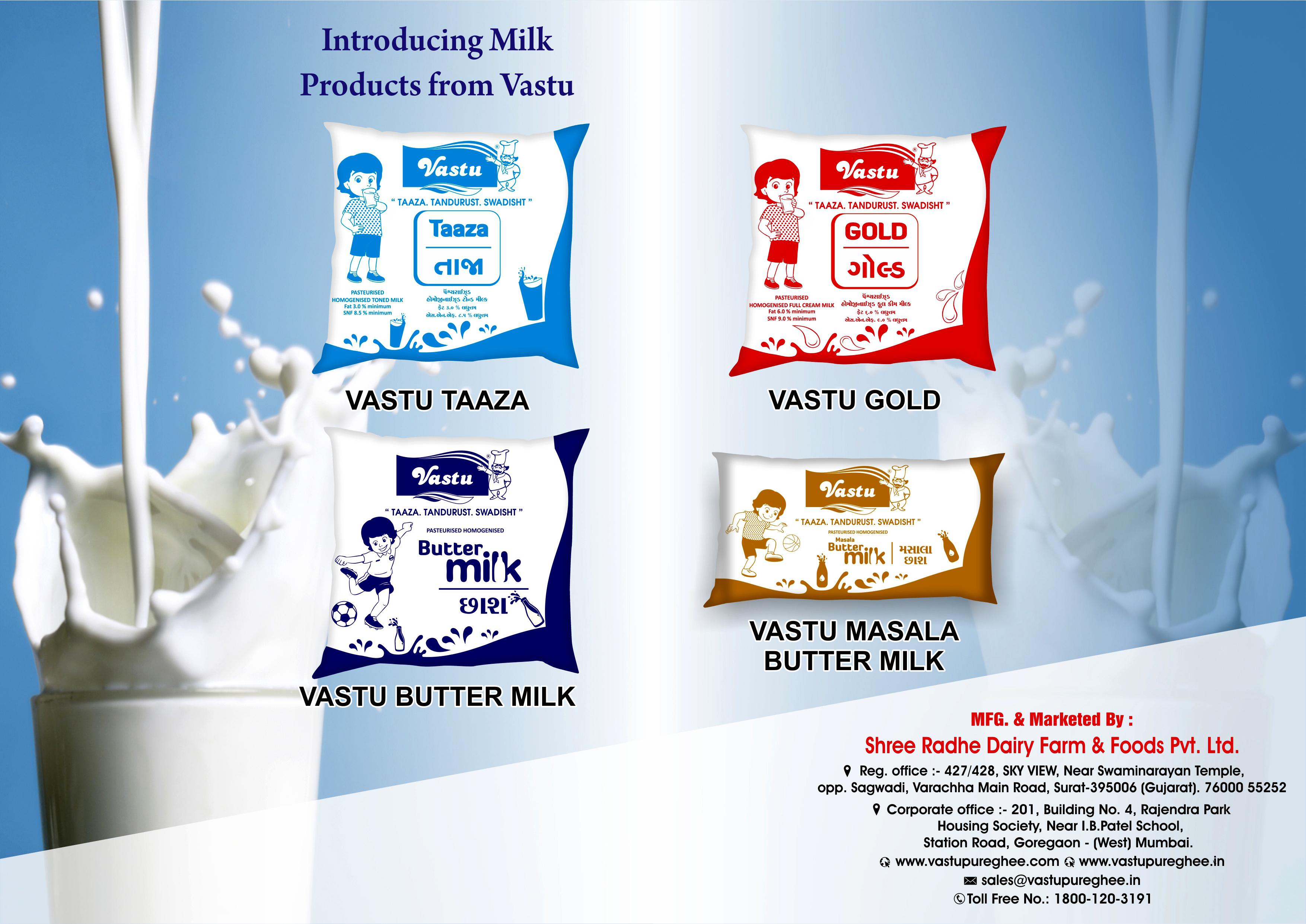 Vastu Butter Milk