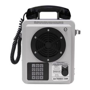 Hubbell Mining Communications