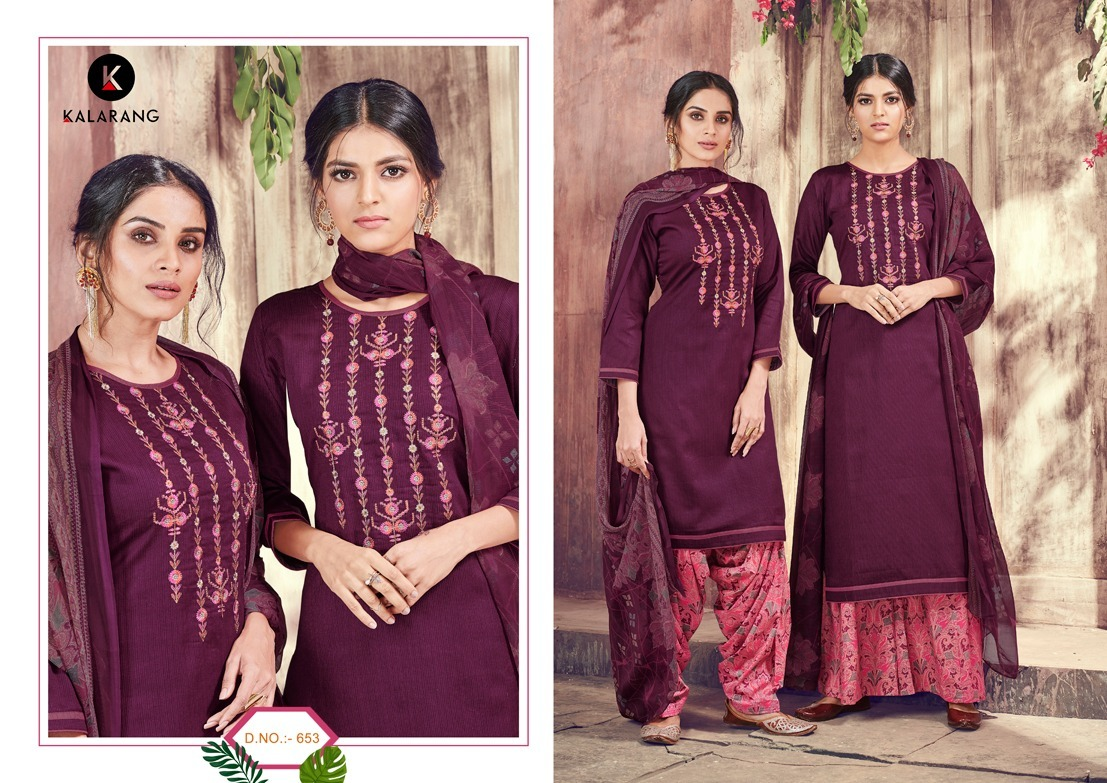 Patiala salwar suits
