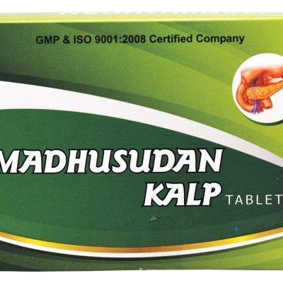 Ayurvedic Anti Diabetic- Diabetes Defeater - Ayursun Madhusudan Kalp Powder