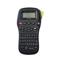 Supvan New handheld label printer launch