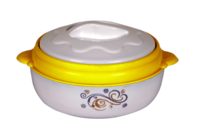 Delight Insulated  Hot-Pot