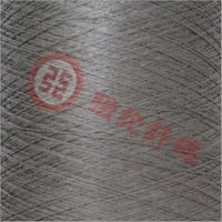Cotton Fiber Yarn