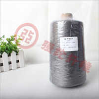 SY8-11-2 Conductive Yarn