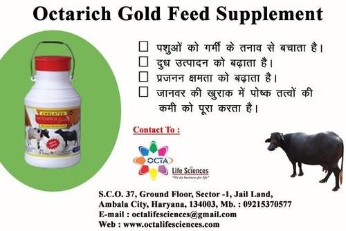 Veterinary Milk Enhancer