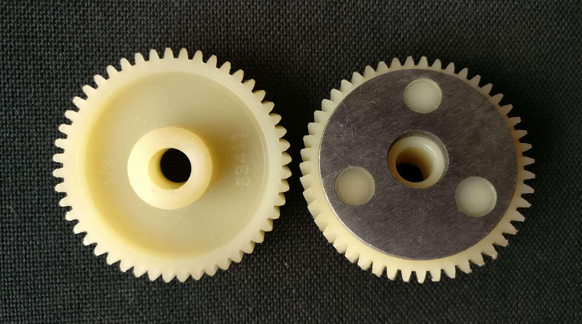 Nylon Gear  Gear 48T