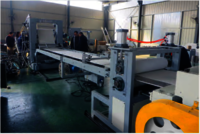 PVC Sheet Machine Edge Banding Sheet Extrusion Machine