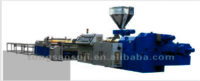 PVC sheet machine PVC corrugated roof tile extrusion machine