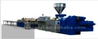 PVC sheet machine PVC corrugated roof tile extrusion machine