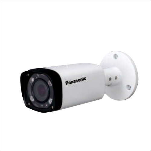 2MP Full HD IR Network Bullet Camera