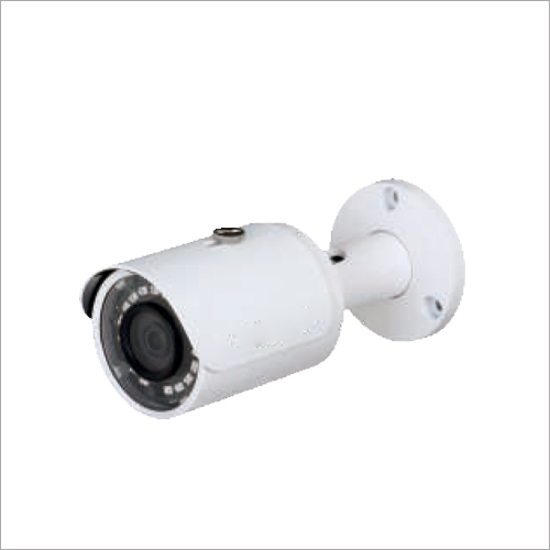 4MP Full HD IR Network Bullet Camera