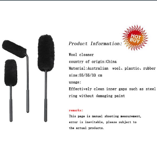 Wheel Wool Cleaning Brush