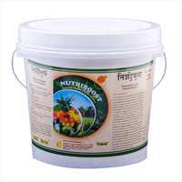 Humic Acid Based Organic Granular Fertilizer