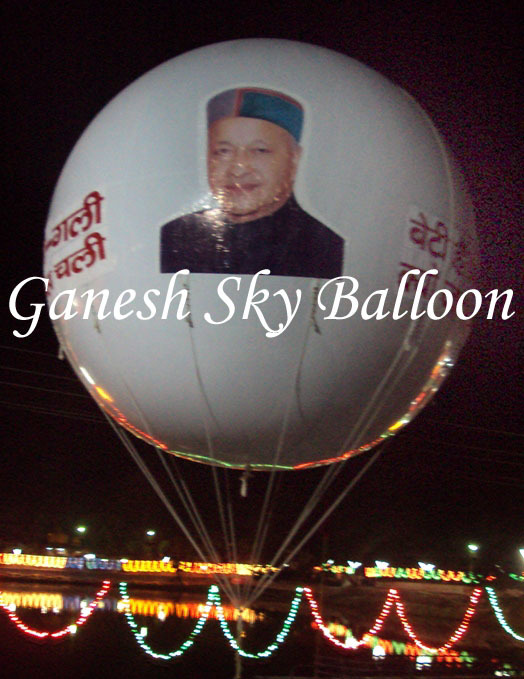 Balloon Manufacturers in Delhi