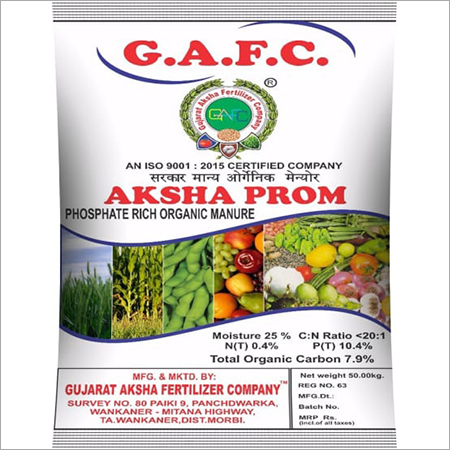 Organic Fertilizer Granules