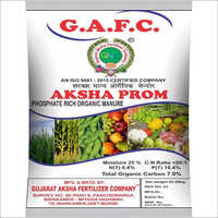 Organic Fertilizer Granules