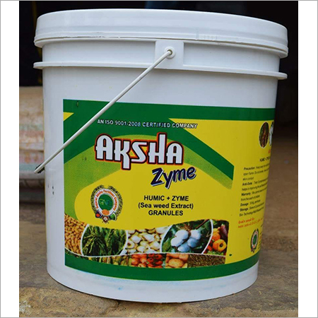 Agriculture Fertilizer