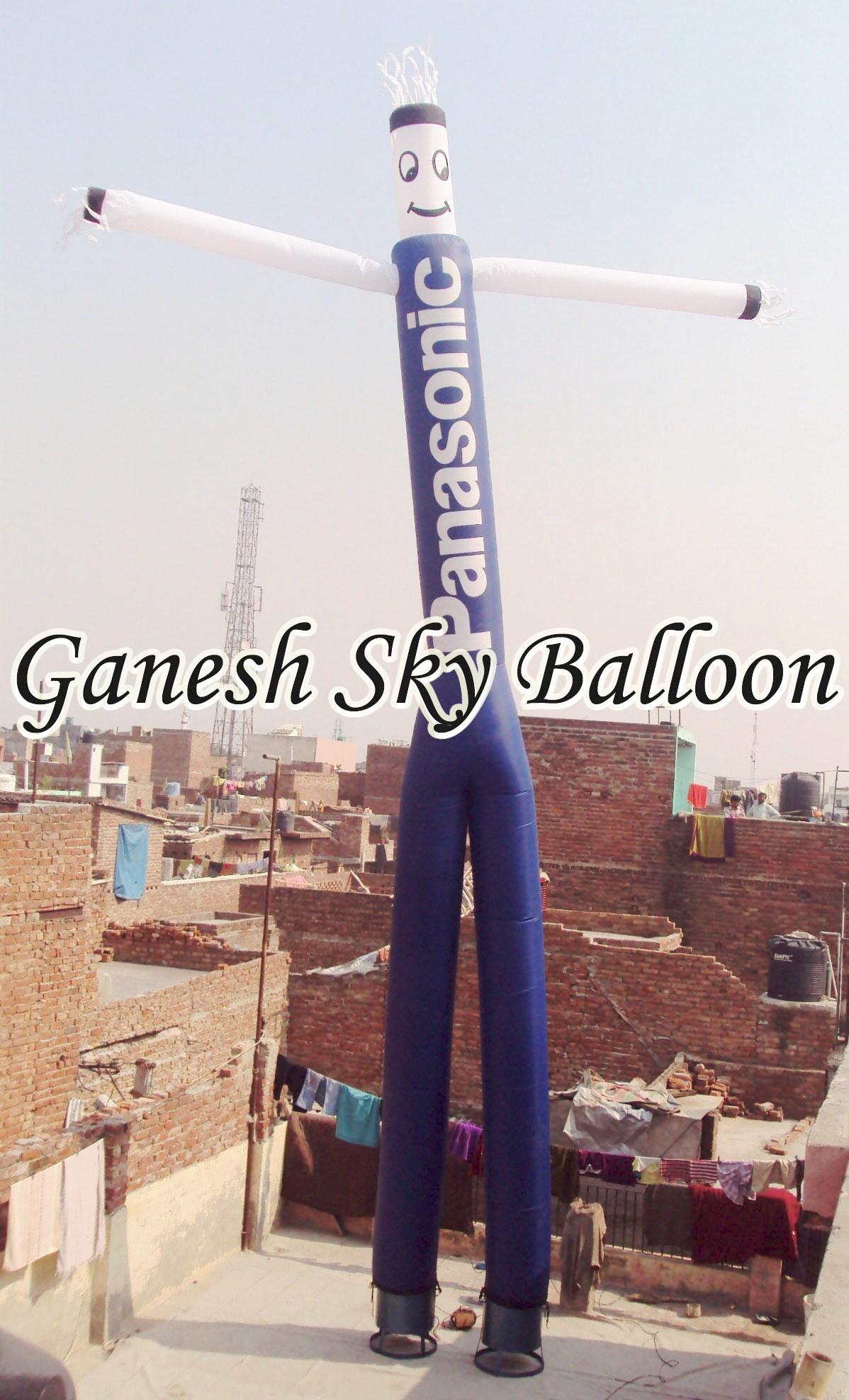 Advertising Air Dancer