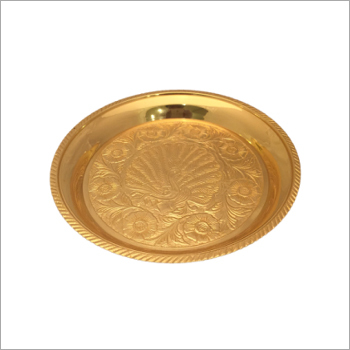8 Inch Peacock Brass Pooja Plate