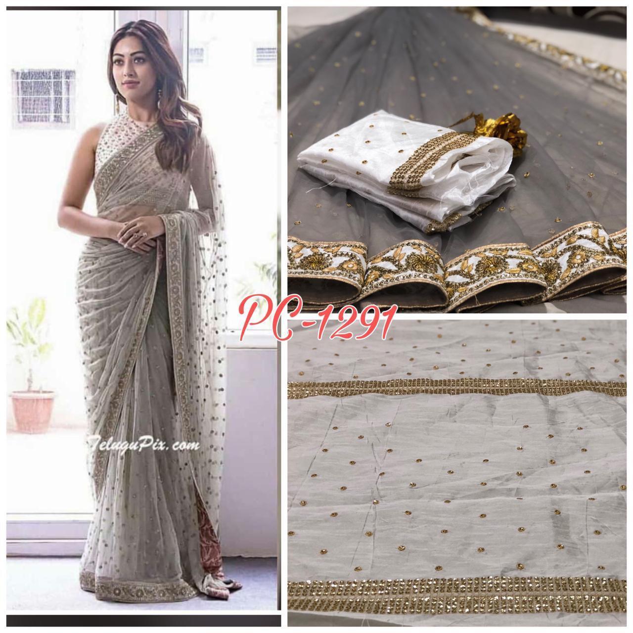 Jute Net Silk Saree (Soft Net S)