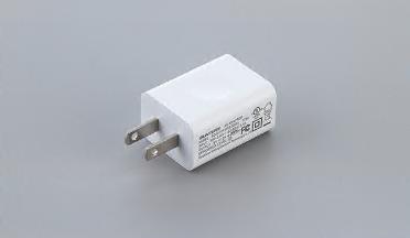 5V/2A USB charger