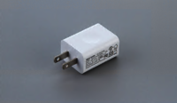 5V/2A USB charger