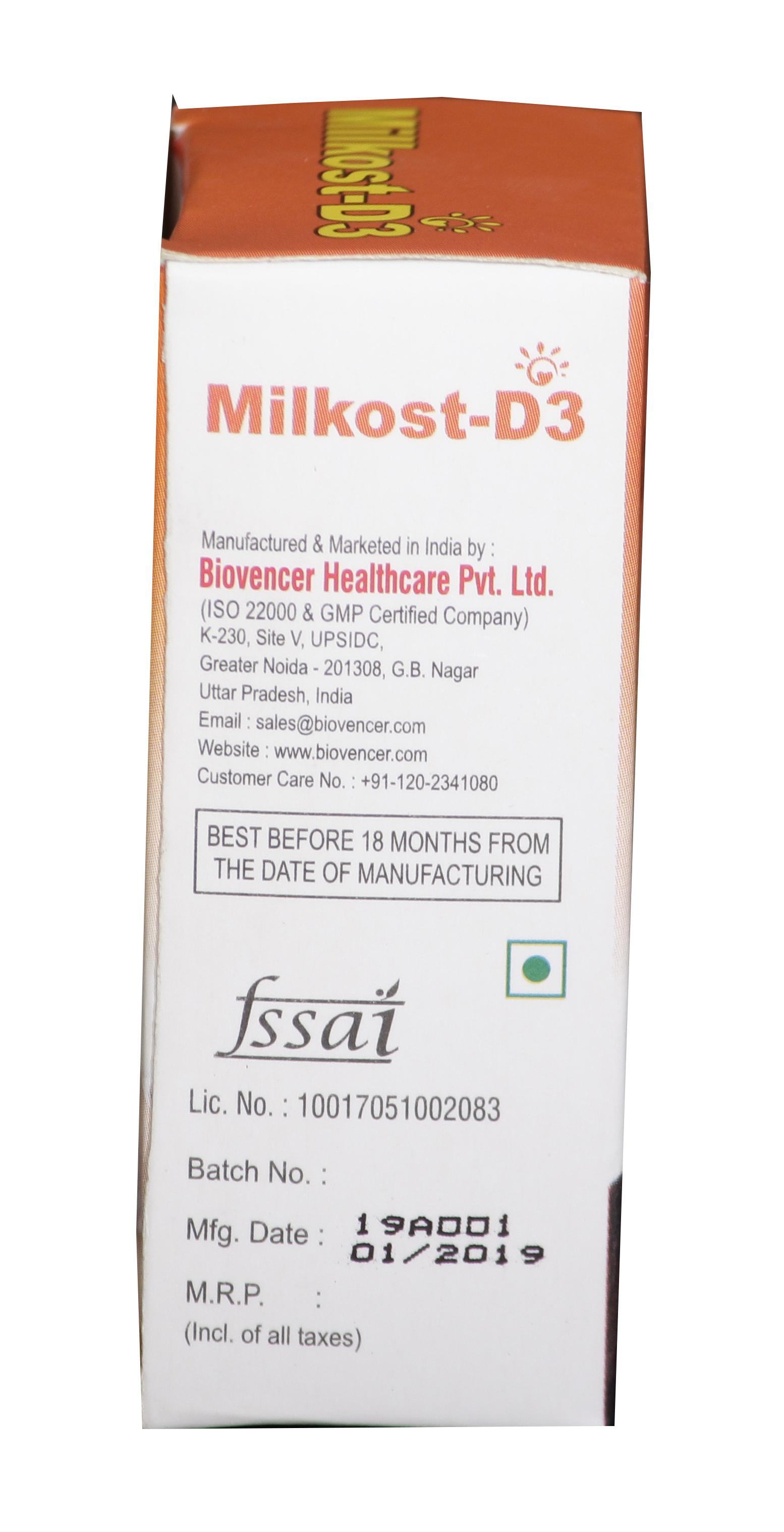 Vitamin D3 Oral Drops