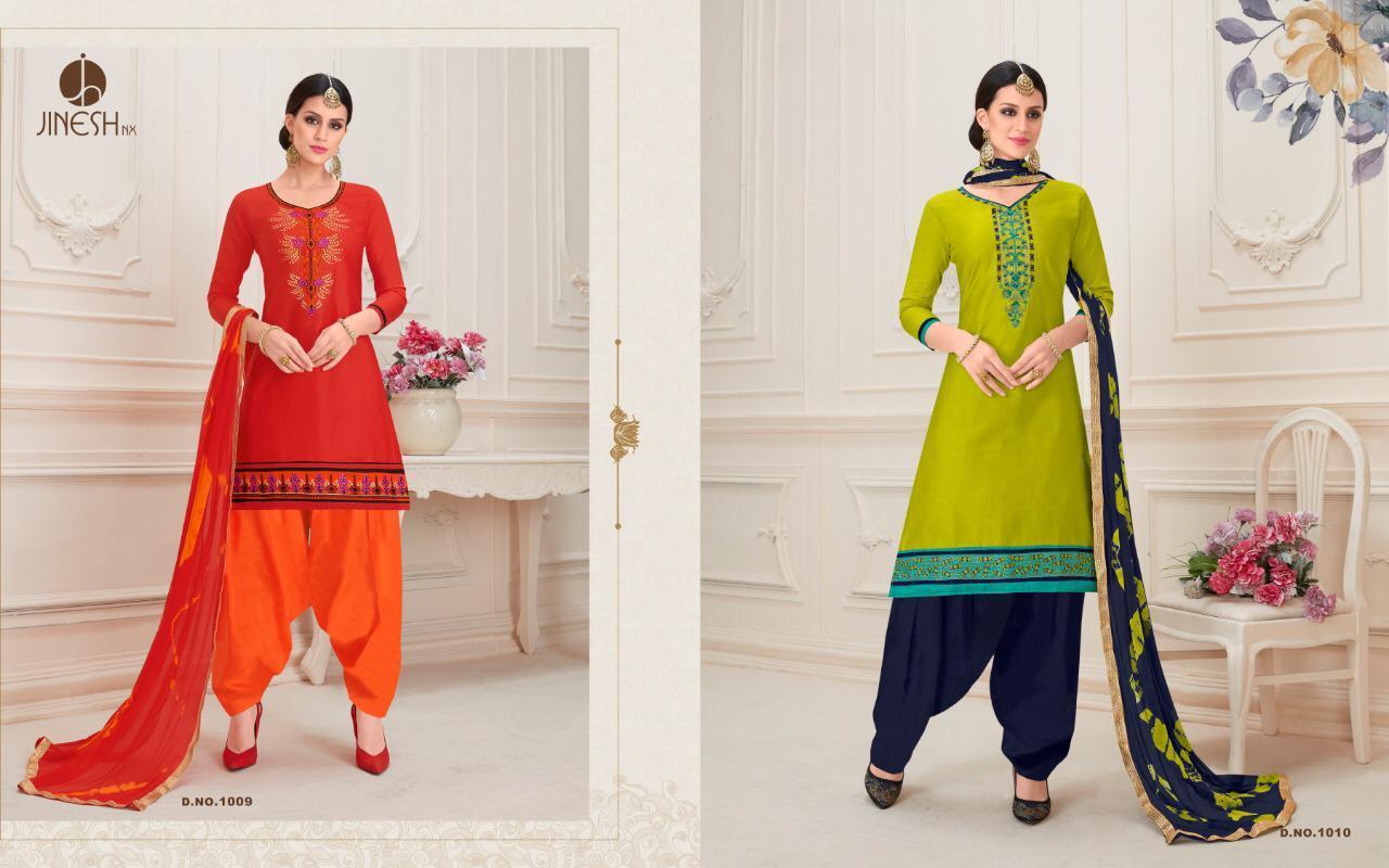 Designer Heavy Embroidered Patiyala Suit