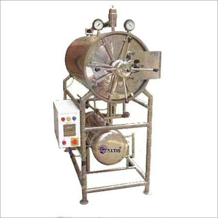 Autoclave Horizontal Cylindrical