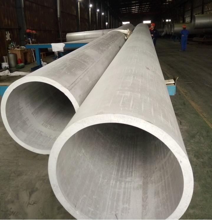 Aluminium Pipe