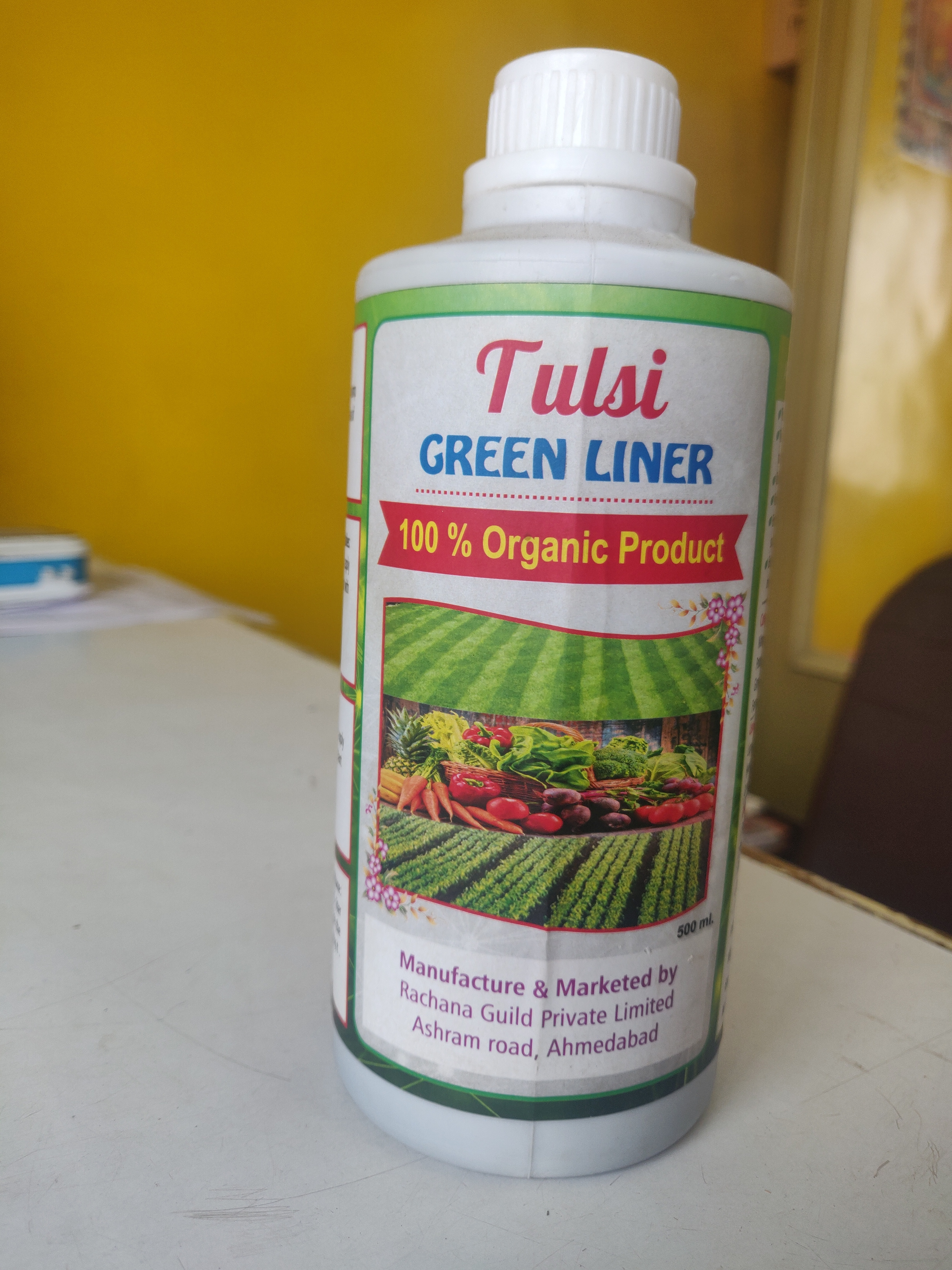 tulsi green liner liquid fertilizer