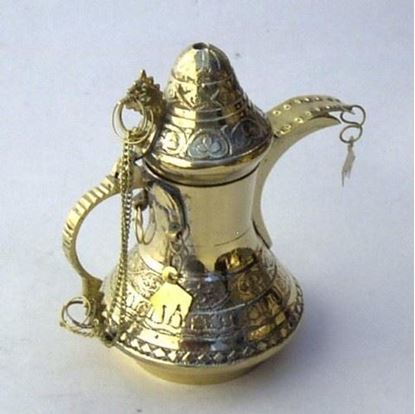Arabian Aftaba jugs